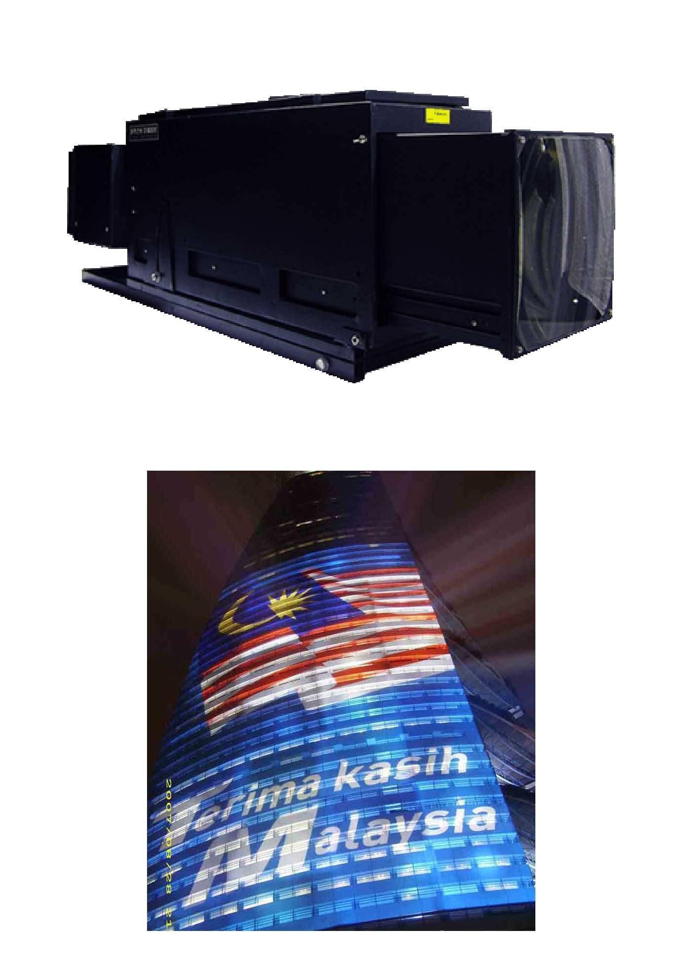 outdoor building projector