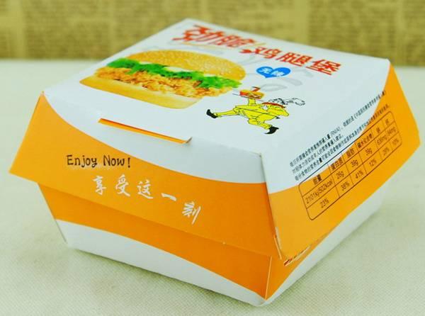 supply fastfood paper box