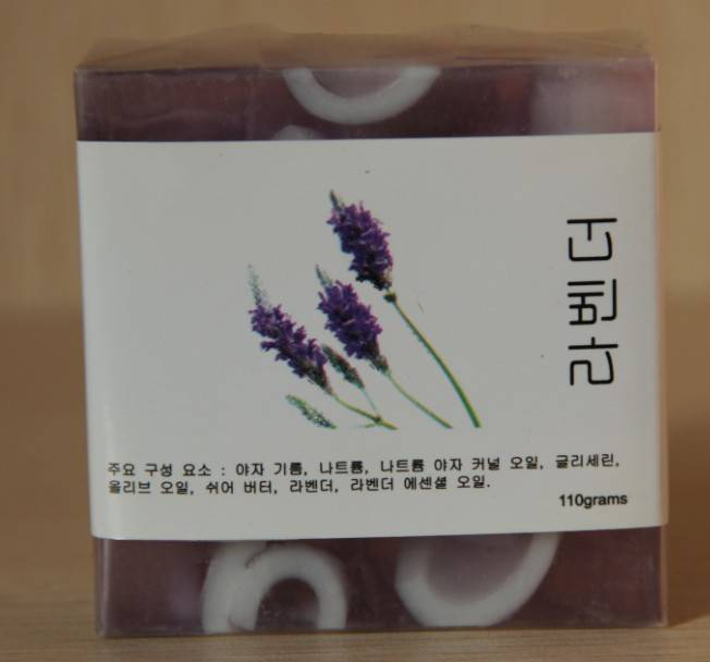 Handmade Lavender Essential Oil Soap