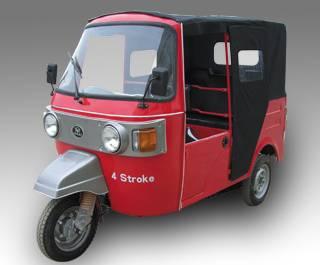 Bajaj Style Tricycle(MX150ZK-C)