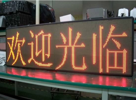 P7.62 ULTRA-THIN DOUBLE SIDE LED DISPLAY