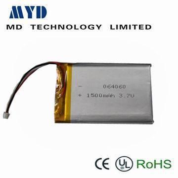 li- polymer digital battery
