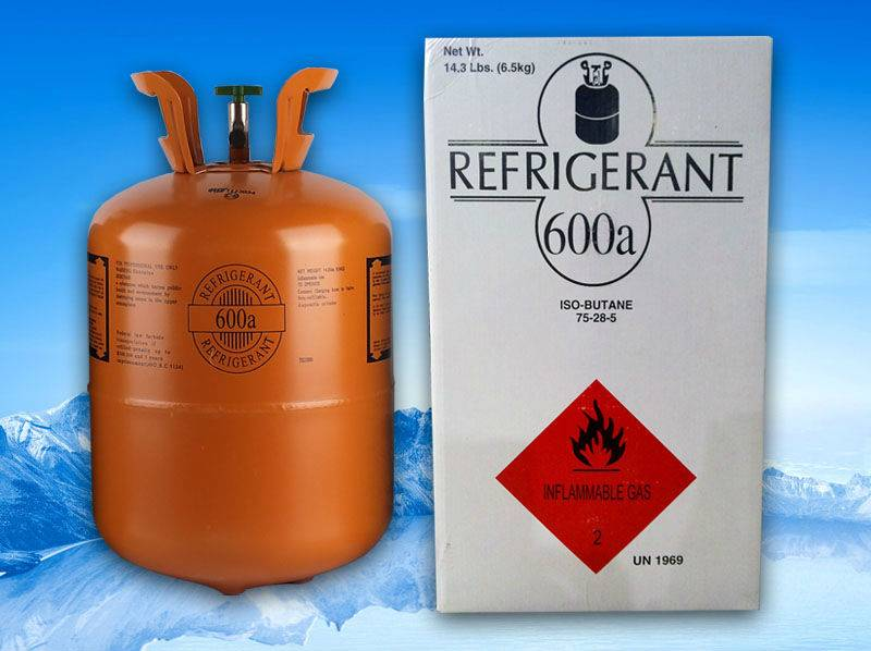 High Purity Refrigerant gas r600a