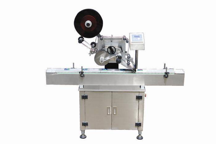 Top Automatic Labeling Machine