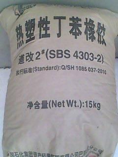Thermoplastic|elastomer|SBS4302|SBS4303|SBS4303-1|SBS4401