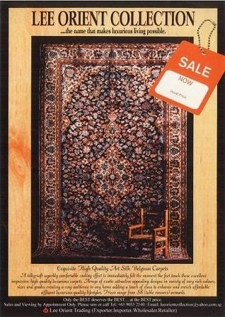 Luxurious Exquisite Decorative High Quality Carpet/Carpet Runner/Carpet TableRunner/Carpet Mouse Pad