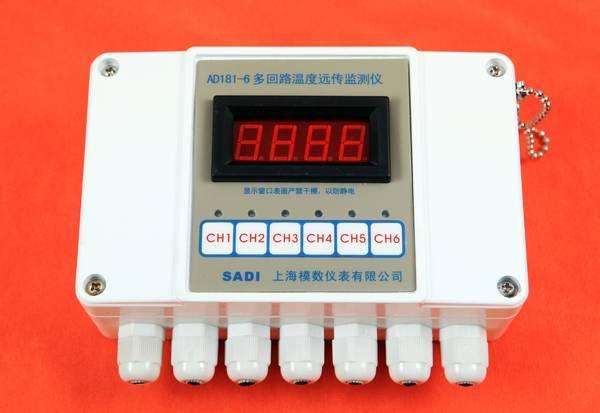 Multi-channel Temperature Monitor MS151