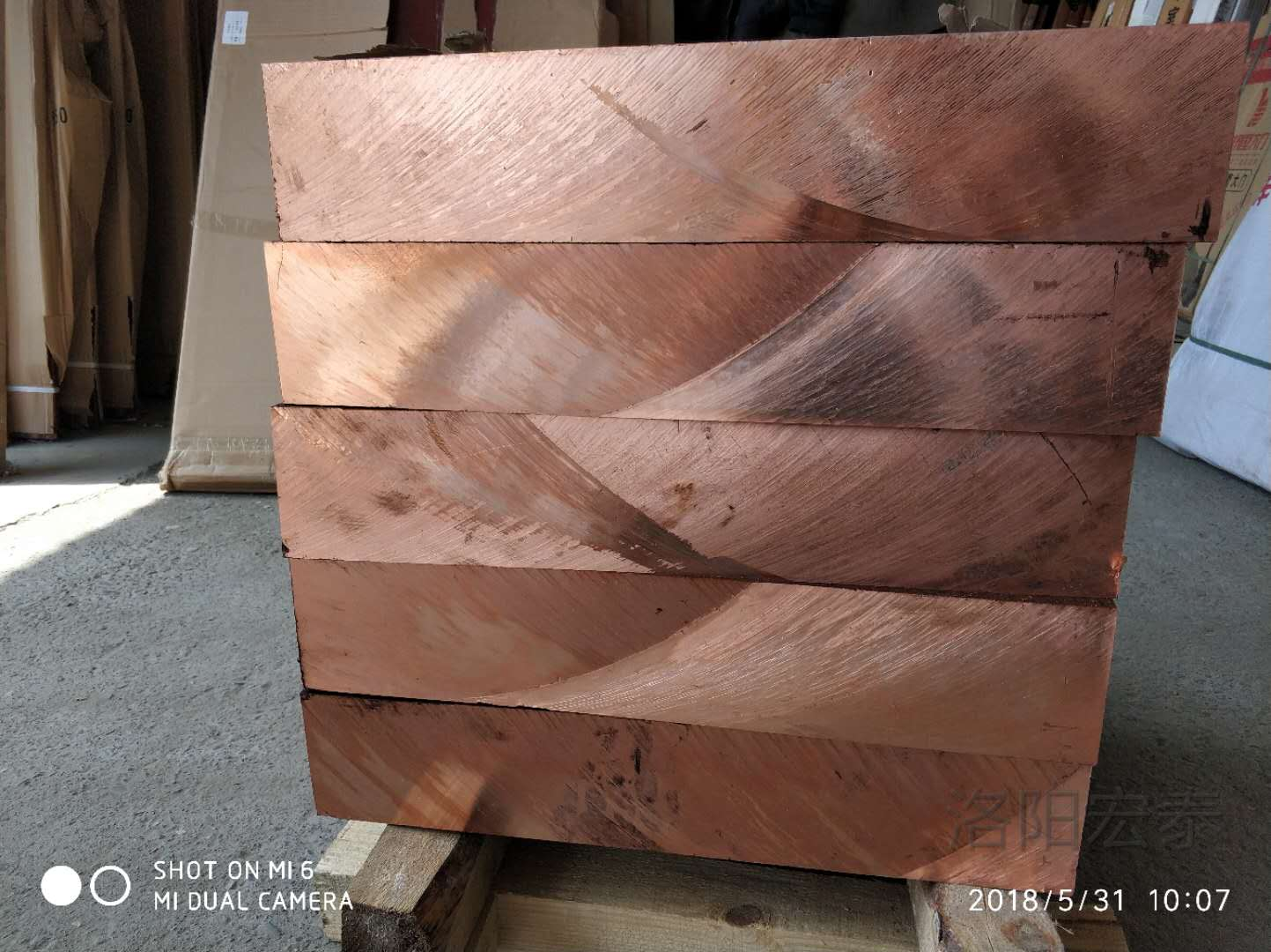 copper alloy sheets(plates),copper nickel sheets(plates),cupronickel sheets(plates)