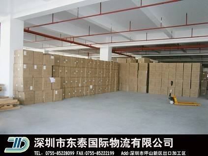 Pricing of leasing warehouse in Shenzhen Export Processing Zone in Guangdong
