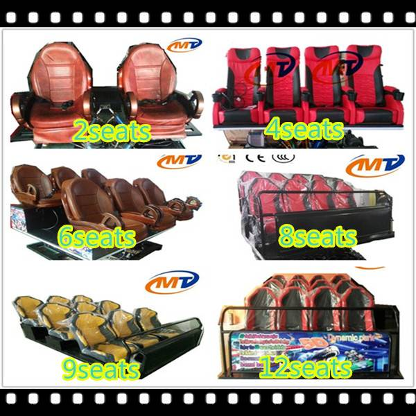 5D 7D 9D cinema equipment sale for factory price