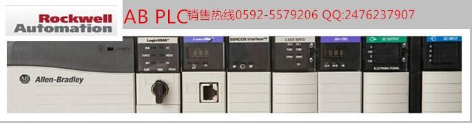 1756-ENBT communication module