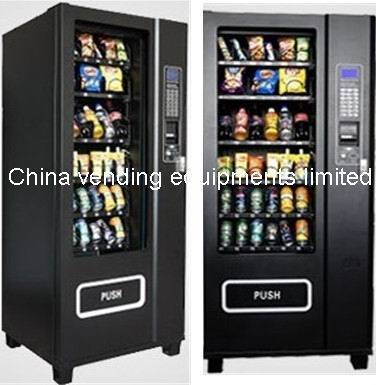KDS-004 Refrigerating Snack and Drink Vending Machine