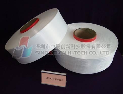 Supply ST100 bicomponent elastic yarn
