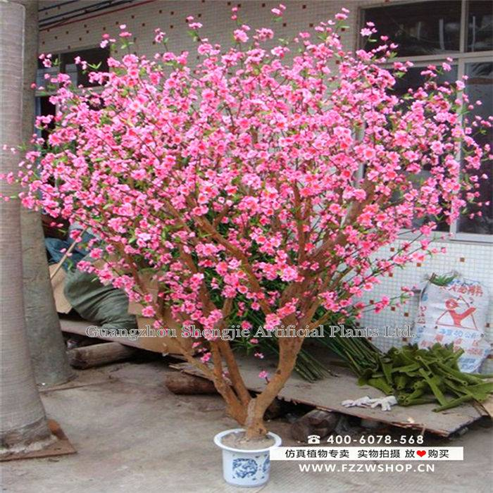 artificial peach tree(for pink memory of love)
