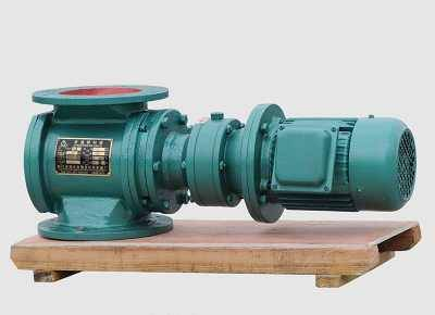rotary discharge device