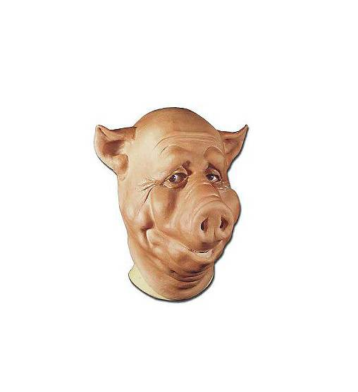 Youtumall Deluxe Arrogant Latex Pig Mask Costume Mask