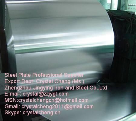 Stainless Steel HRC 316 / 316L / 316H / TP316H / TP316L / TP316 / SUS316 / SUS316L /SUS316H
