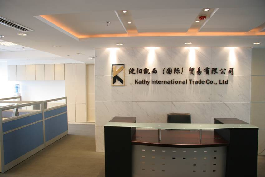 Be your trade agent in China