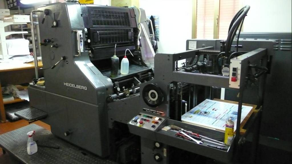 HEIDELBERG SORM 52x72 offset printing machine