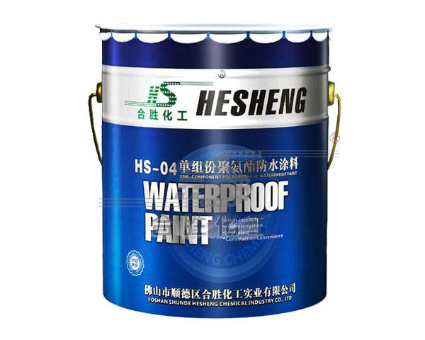 HS-04 One Component Polyurethane (PU) Moisture Curing Waterproof Coating