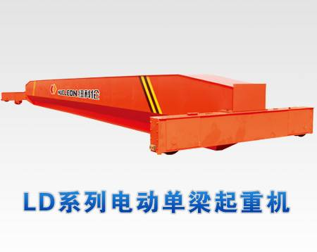 Best Quality LD Model Motor-driven Single Beam Crane