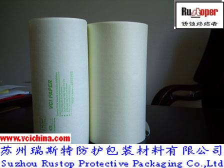 VCI high effectly eco-friendly paper for sealing parts