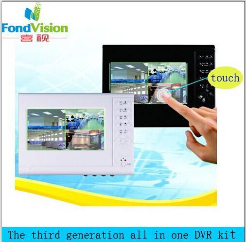 HOT ahd 720P DVR with h.264 free software