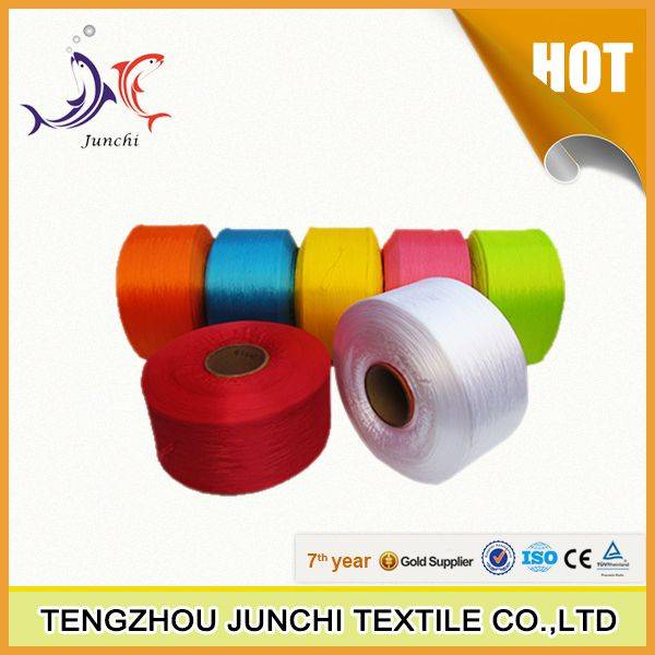 Polypropylene yarn PP yarn FDY