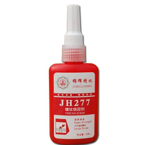 Threadlocking adhesive JH277,Loctite 277 threadlocker quality