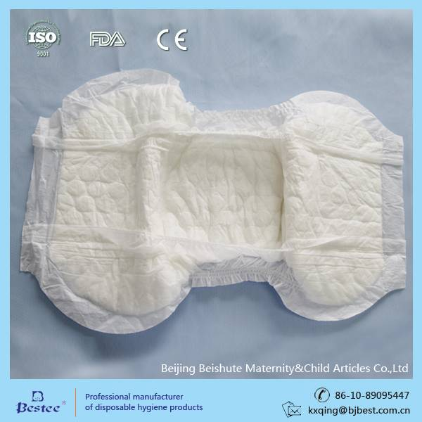 heavy incontinence pads