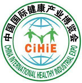 The 20th China Int'l Nutrition and Health Industry Expo 2016