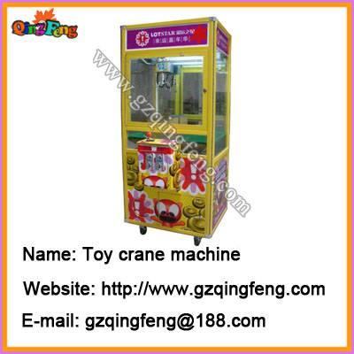 Russia Crane Prize machine