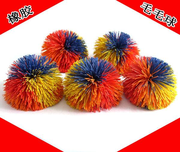 Hairy rubber band balls