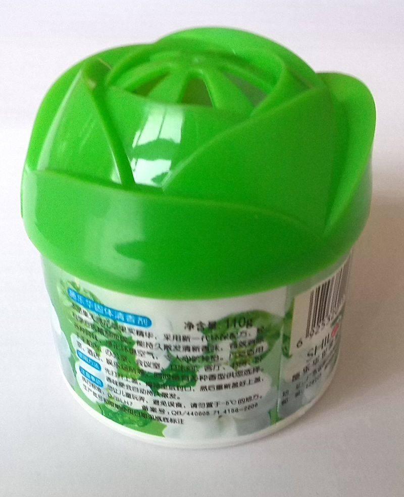 sell Air Freshener
