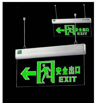 Led Light Exit Sign Urgently Direction Board