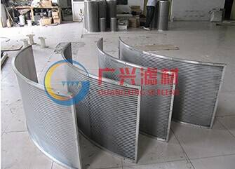 curved dewatering filter screens