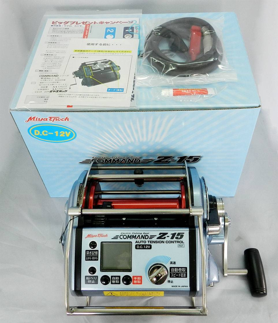 Miya Epoch COMMAND Z-15 Electric Fishing Reel