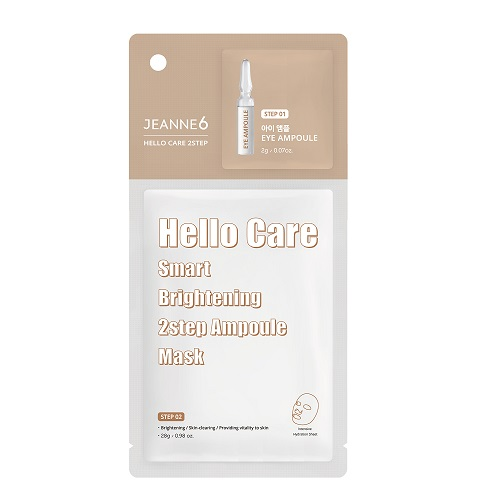 2step mask pack, hello care mask, brightening mask pack, eye ampoule,Jeanne6
