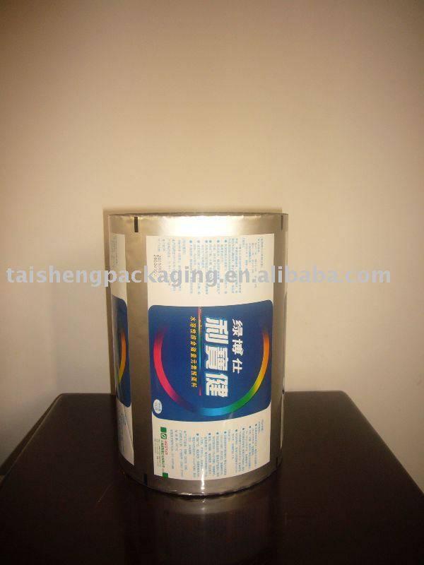 Aluminum Foil Three-layer Food Packaging Bag 001