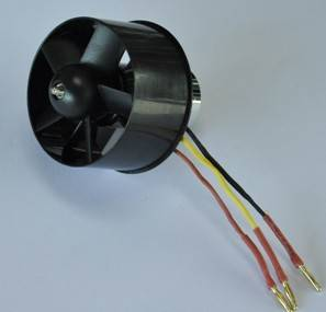 50mm brushless motor (5 leaf blade)