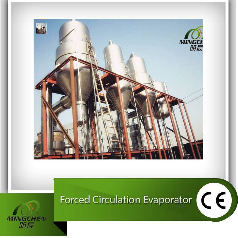2014 triple Effect Falling Film Evaporator For Continuous Evaporation And Concentration CE approved