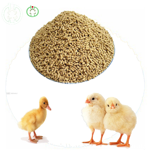 lysine feed additives poultry feed
