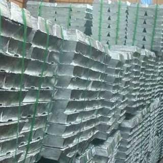 Sell zinc ingot 99.997%