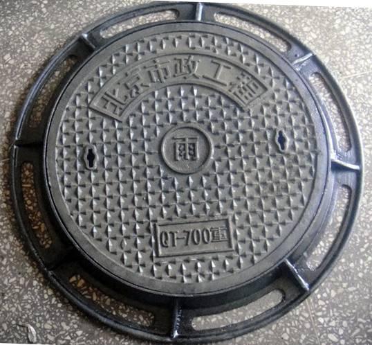 Selling Ductile Iron Manhole Cover