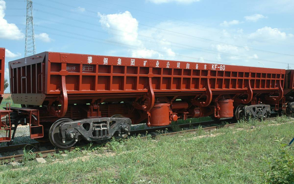 Railway Side Dump Car railway wagon