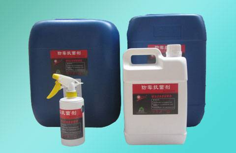 Chemical Odor Deodorizer