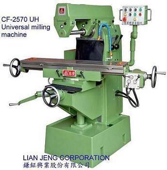 Universal milling machine 2570H/HU