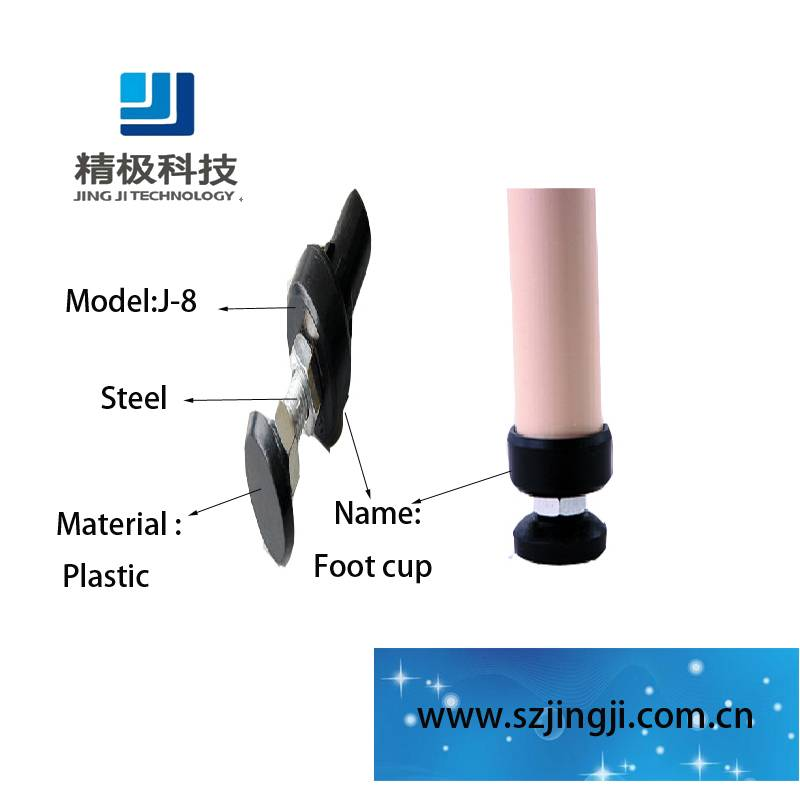 Pipe Rack System(Foot cup J-4)