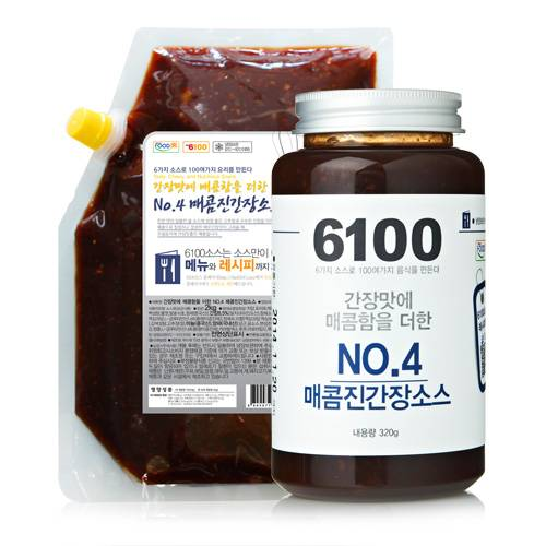 No.4 hot & thick soy sauce for creating hot taste on the taste base of soy sauce