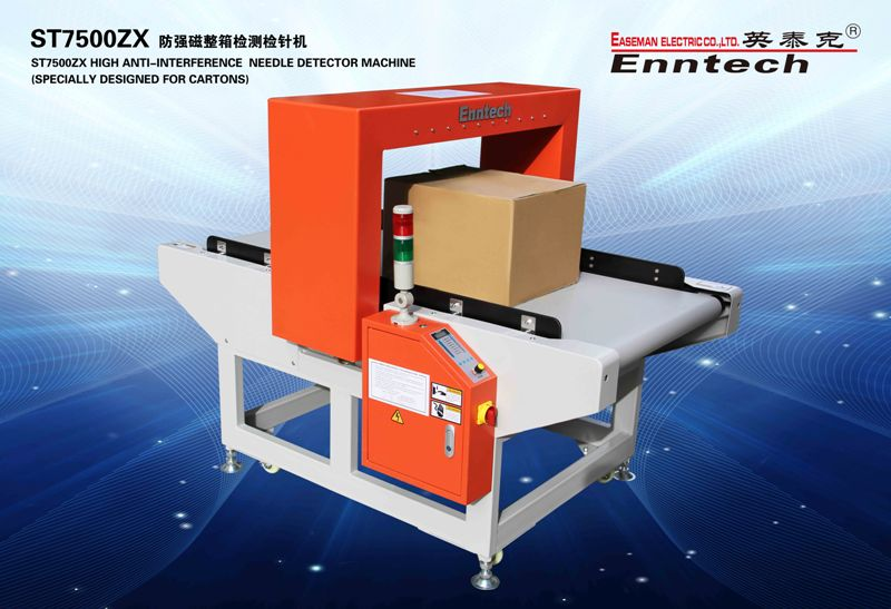 Selling S7500ZX High Anti-interference Needle Detector Machine(specially designed for cartons)